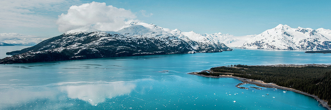 Banner Fördergebiet Alaska